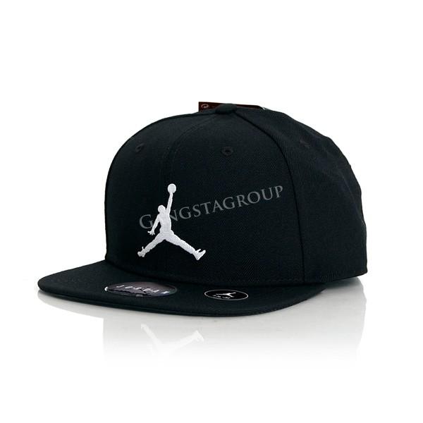 Air Jordan Jumpman Fitted Black 619359-015 - 7 3/8