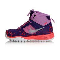 Nike Dual Fusion Hills Mid Lava GS CRT Purple Metallic Silver 807621-500